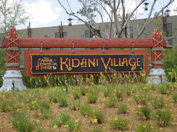 KidaniVillage