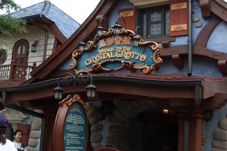 The Entrance to Voyage of the Crystal Grotto, a Shanghai Disneyland ride which takes cues from the Jungle Cruise and Disneyland's Storybook Canal boats