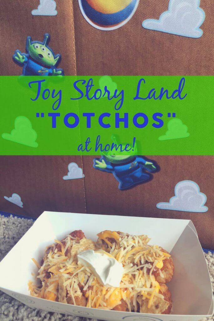 "Toy Story Land opened in Walt Disney World this month, and one of the breakout stars was the ""totchos"" from Woody's Lunch Box! Make these totchos at home, with this super easy Disney copycat recipe! #DisneyParks #DisneyFood #DisneyRecipe #ToyStory #ToyStoryLand #totchos"